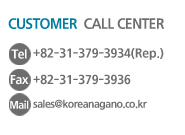 Customer Center